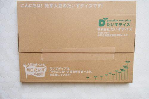 スーパー発芽大豆 梱包