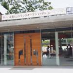 京都市動物園の正面エントランス・ゾウの森を見に(2015年7月)