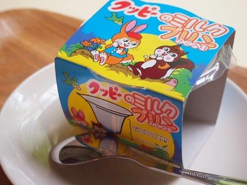 P7227450 クッピーのミルクプリン