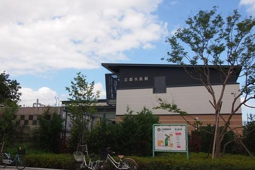 P7280366 リーガロイヤルホテル京都から京都水族館まで