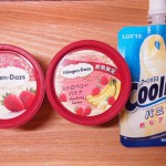 「アイスクリーム」と「アイスミルク」と「ラクトアイス」の違い