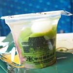 中村藤吉本店の生茶ゼリィ