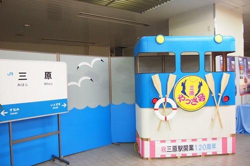 P8070969 [広島]JR三原駅周辺を散策して