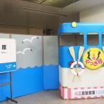 [広島]JR三原駅を散策した感想