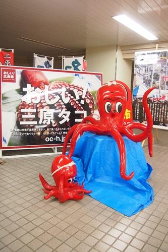 P8070974 [広島]JR三原駅を散策した感想