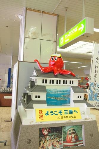 P8070978 [広島]JR三原駅の周辺を散策した感想