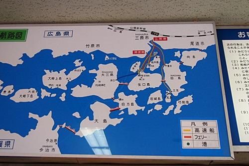 P8071004 [広島]やっさ祭り前の三原駅周辺の散策~タコを求めて~