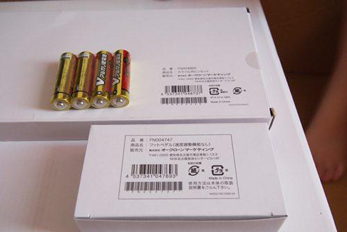 ショップジャパンのミシン「ヌエッタ」