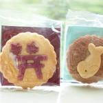 [広島土産]アンデルセンのクッキー
