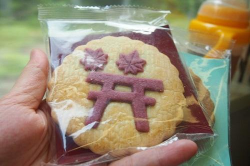 アンデルセンの宮島クッキー