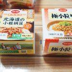 京都生協の「納豆」食べ比べ(北海道の小粒納豆と極小粒納豆)