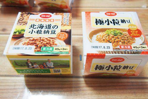 京都生協の「納豆」の食べ比べ