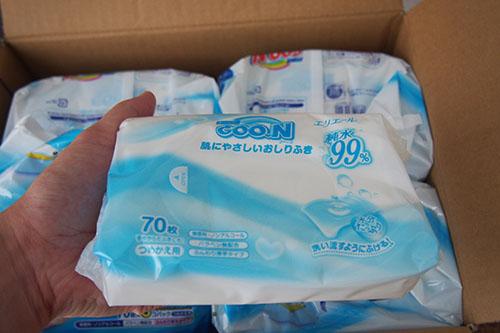 グーン 肌にやさしいおしりふき 詰替用 個別パッケージ
