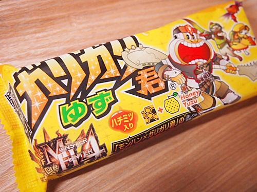P9288652 ガリガリ君ゆず(モンハン4とコラボ)を食べた感想!