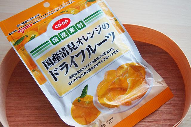 国産清見オレンジのドライフルーツ