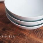 使いやすい普通のお茶碗。無印良品の白磁めし茶碗をリピート。