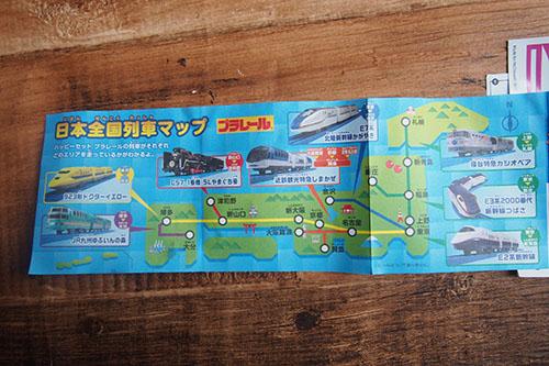 日本の電車