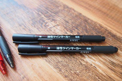 アスクルのペン