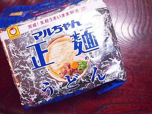 マルちゃん正麺「うどん」