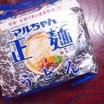 マルちゃん正麺「うどん」おかんの私が見た感想