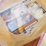 お弁当を家に届けてくれる「セブンミール」子育て中の活用法