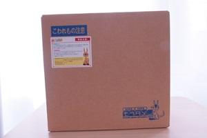 PB203146 モラタメの箱