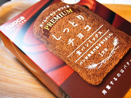 PB229709 HBではじめてのあんパン作り、生地が膨らまなくて失敗