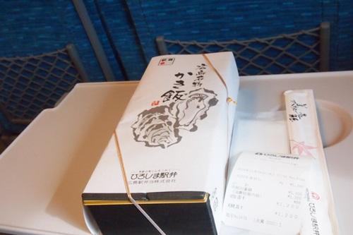 PB243261 広島駅で駅弁「かき飯」