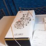 広島駅の駅弁「かき飯」と「あなご飯」