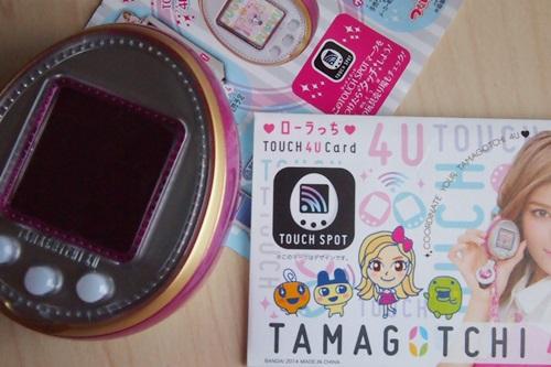 PC023402 TAMAGOTCHI 4U