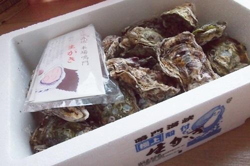 PC103756 殻つき牡蠣