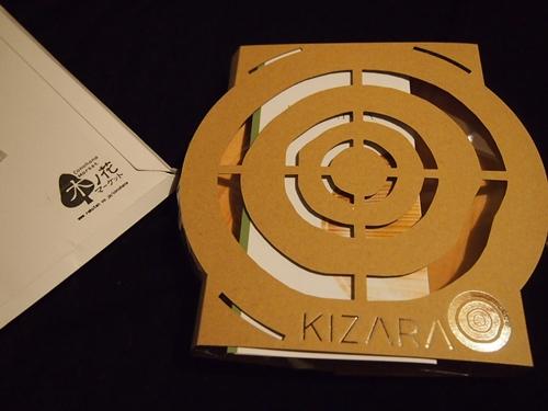 PC111040 KIZARAの木をプレスして作ったお皿を買ってみました