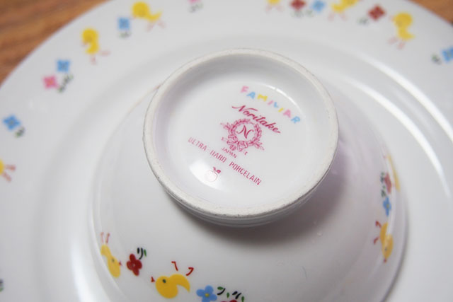 familiar(ファミリア)食器セット
