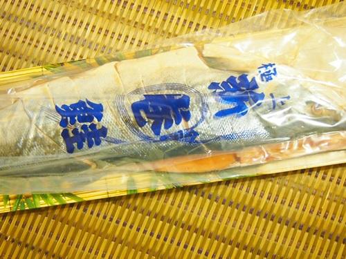 PC210130 おかん、新巻鮭が届いてすごく嬉しいけど大変だよ
