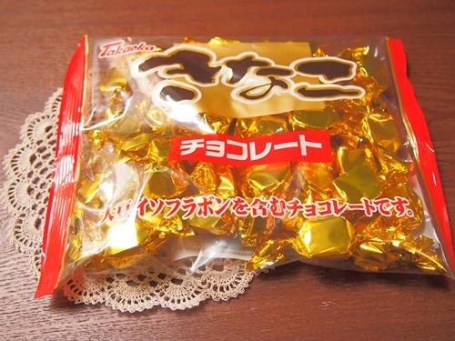 PC211223 高岡食品のきなこチョコレートをスーパーで買った