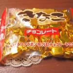 高岡食品のきなこチョコレートをスーパーで買った