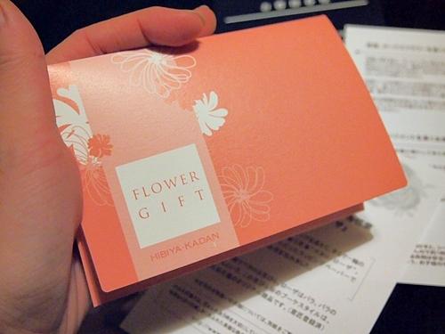 PC241280 結婚記念日に美しい花束を贈る