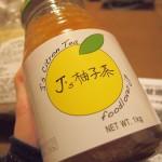 1キロ入りのJ's柚子茶。冬はこれだけあれば柚子茶に困らない