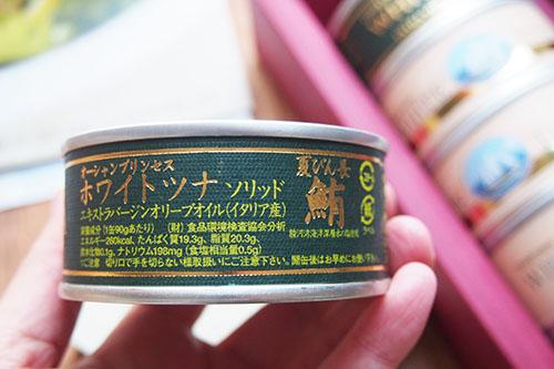 エキストラバージンオリーブオイルを使ったツナ缶