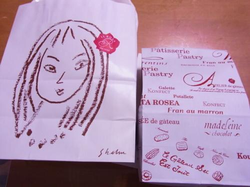 イルローザの紙袋