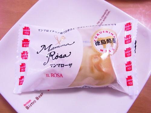 R1152791 [徳島土産]イルローザ人気No.1スイーツ「マンマローザ」