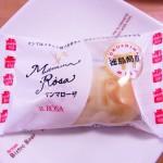 [徳島土産]イルローザの焼菓子「マンマローザ」の感想