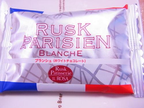 R1152815 [徳島土産]イルローザのラスク・パリジャンと和三盆ラスク
