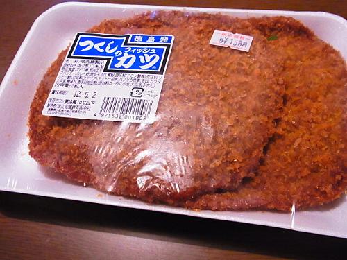R1153502 徳島ではメジャーな食べ物、フィッシュカツ