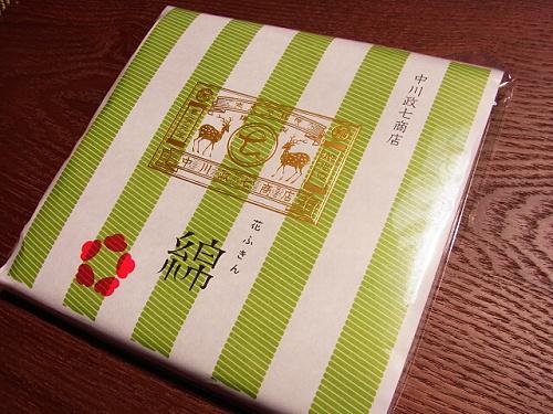 R1154150-1 中川政七商店の花ふきん