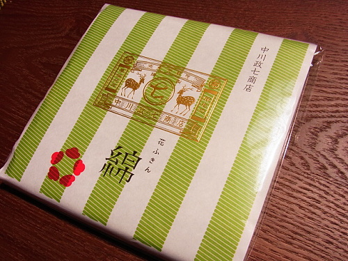 R1154150 中川政七商店の花ふきん