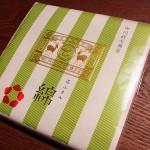 中川政七商店の花ふきん 色違いで集めたい名品