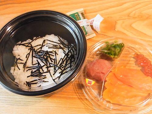 R1154300 ろーそん亭の海鮮三色丼を食べてみた