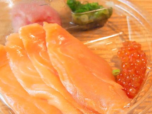 R1154302 ろーそん亭の海鮮三色丼を食べてみた