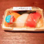 ローソンの寿司「お試しにぎり 3カン」玉子がサーモンに!
